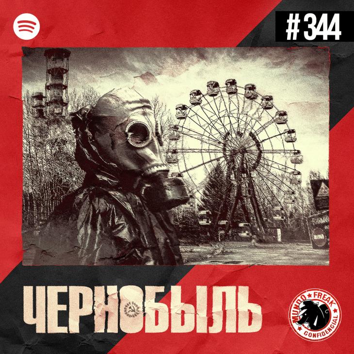 O desastre nuclear de Chernobyl   MFC 344